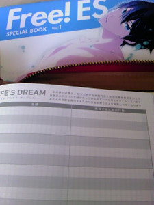 Lifesdream_2